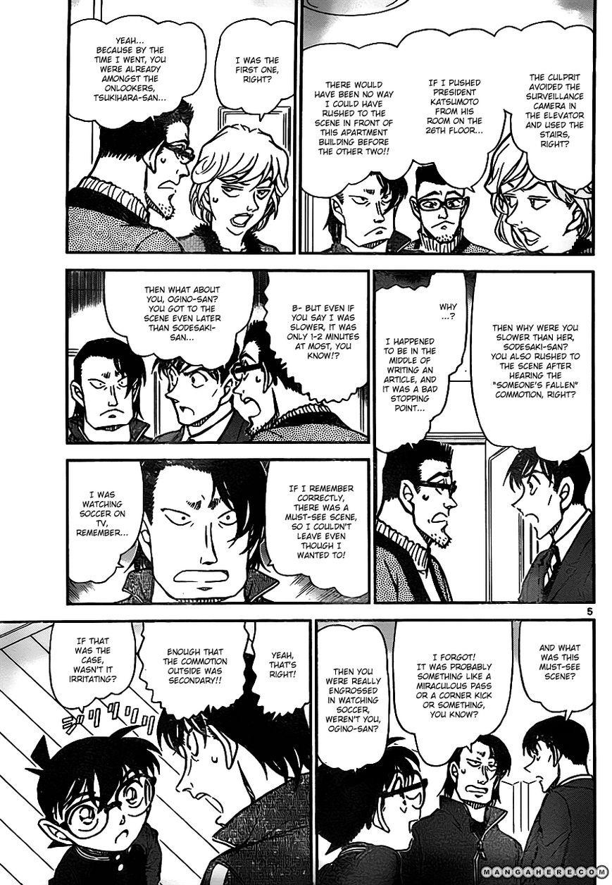 Detective Conan 811 Page 5