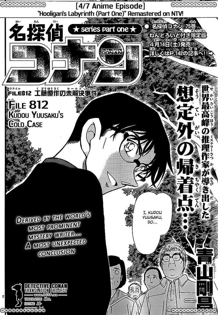 Detective Conan 812 Page 2