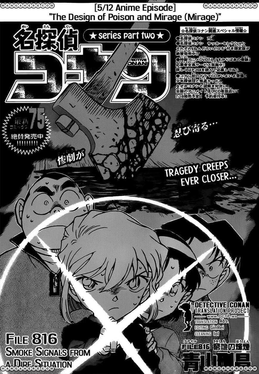 Detective Conan 816 Page 1
