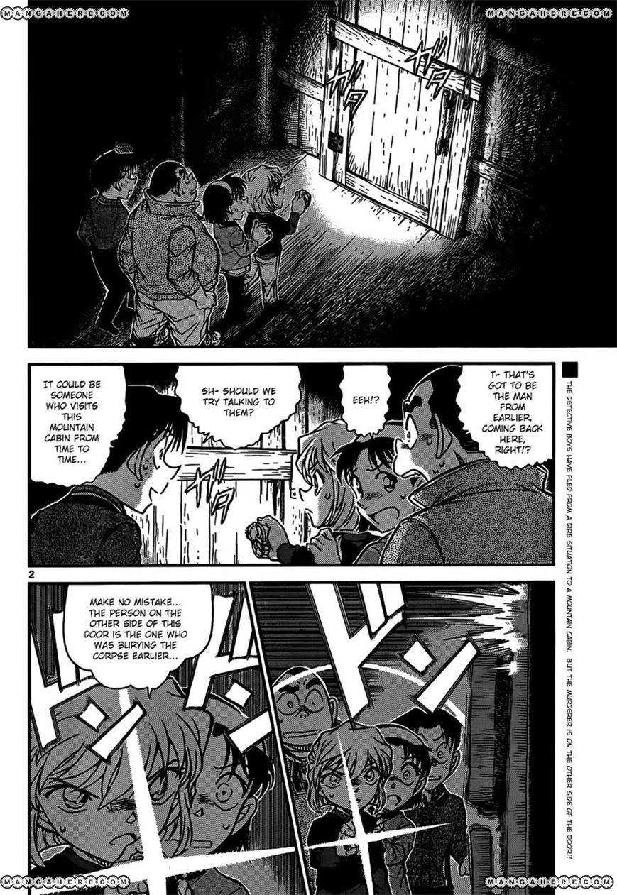 Detective Conan 816 Page 2