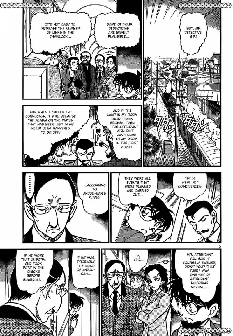 Detective Conan 823 Page 4