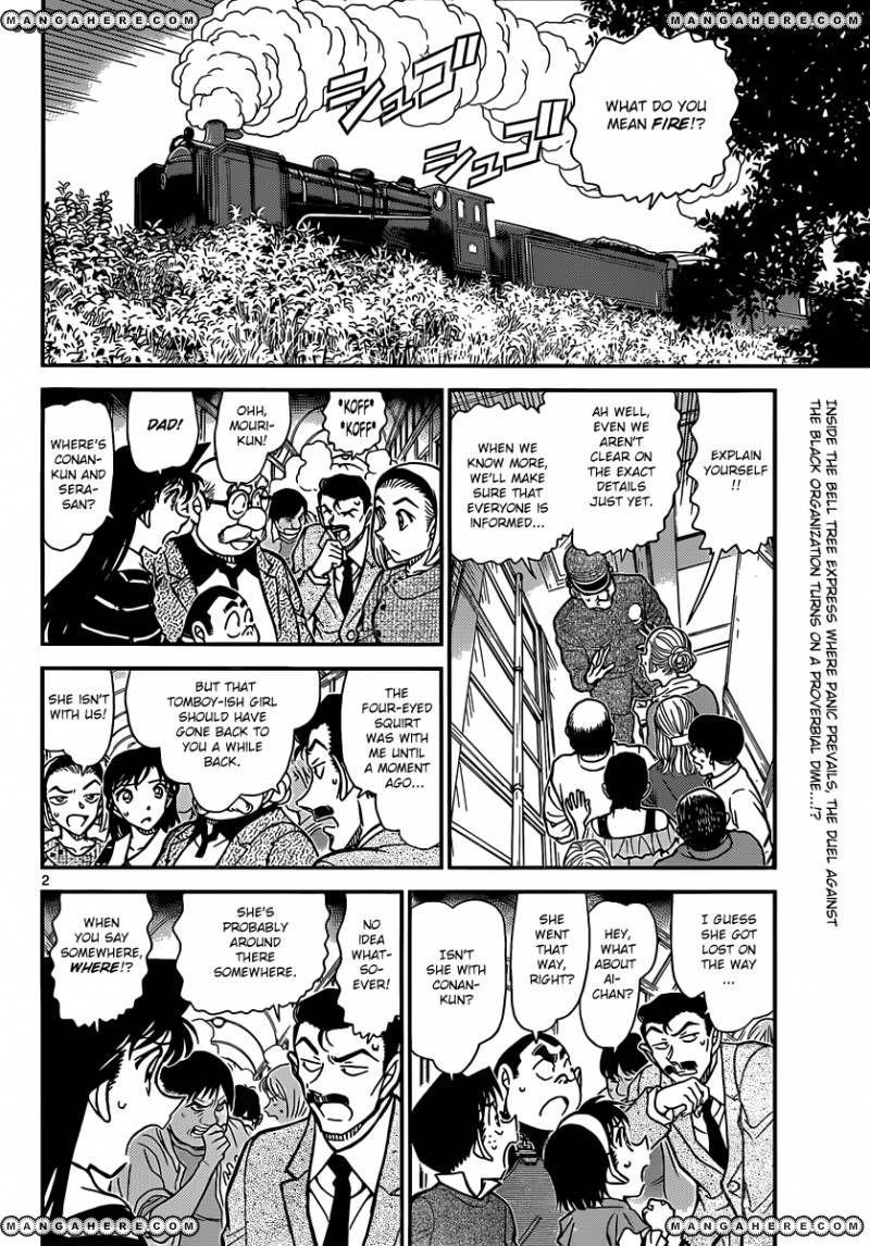 Detective Conan 824 Page 1