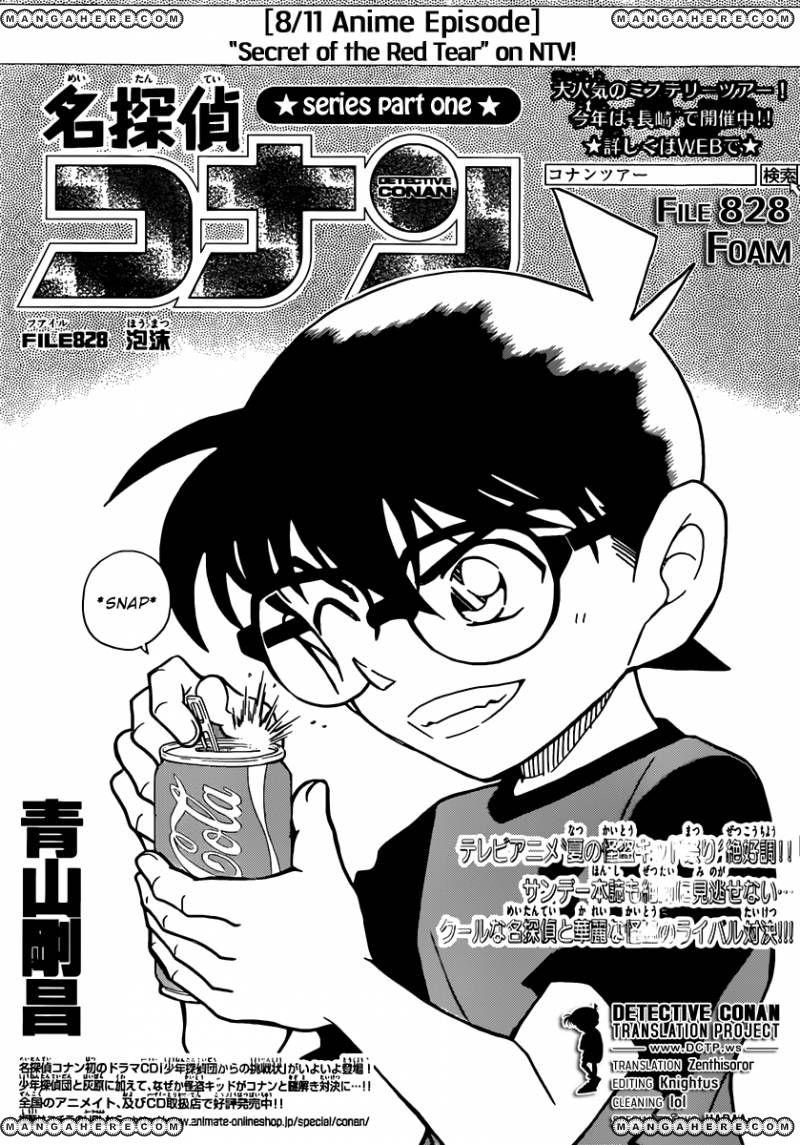 Detective Conan 828 Page 1