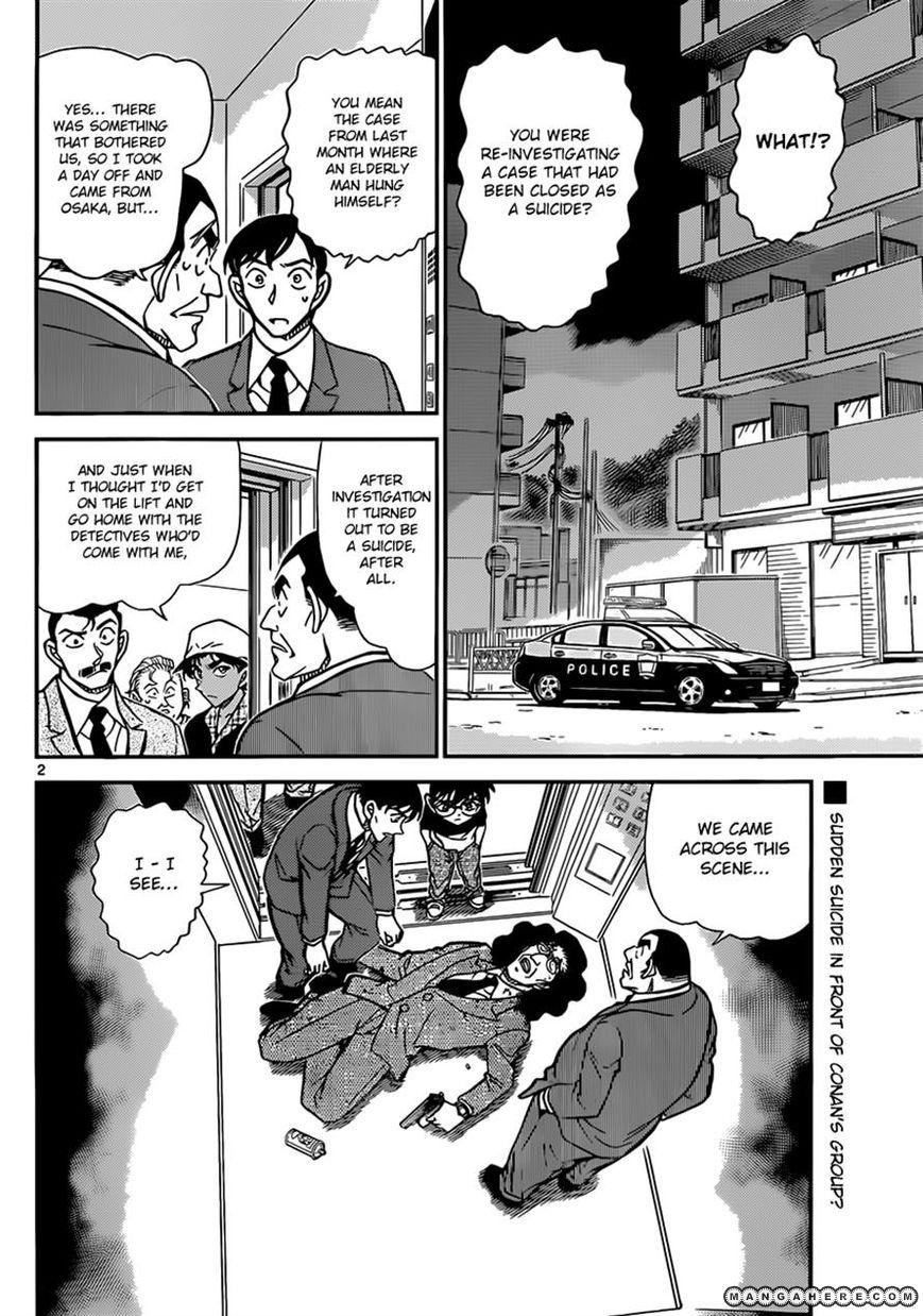 Detective Conan 832 Page 2