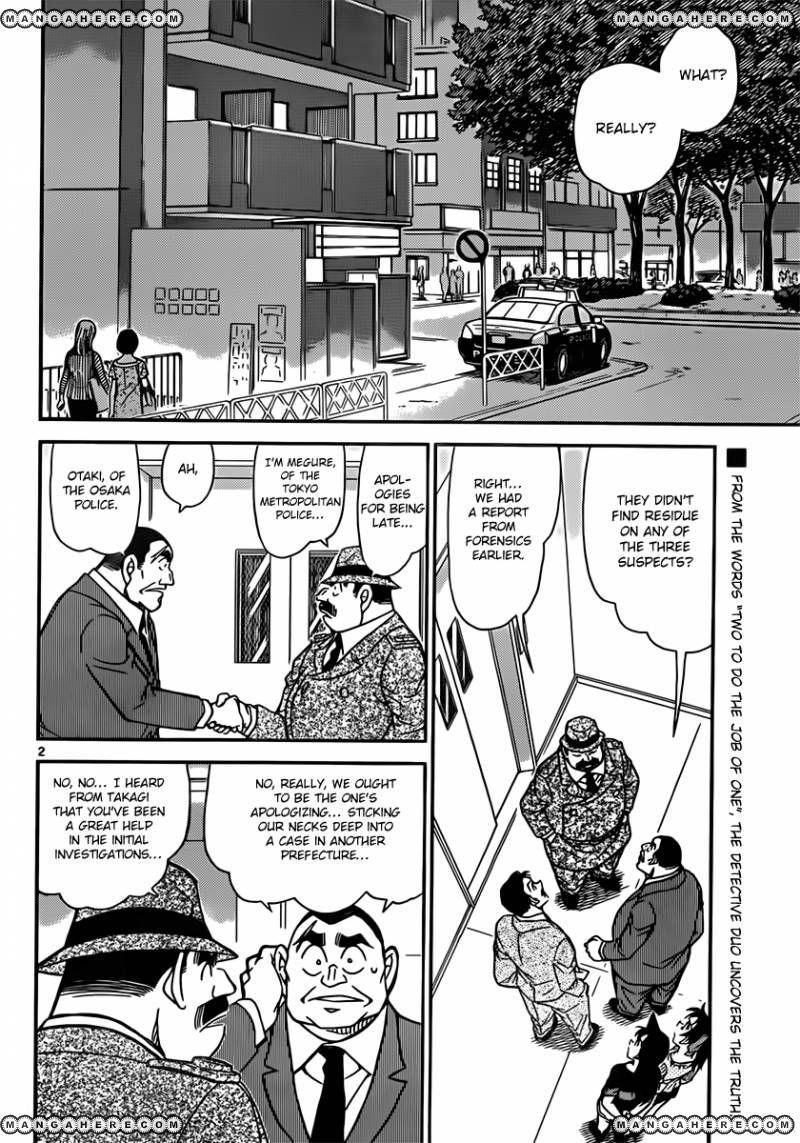 Detective Conan 833 Page 2