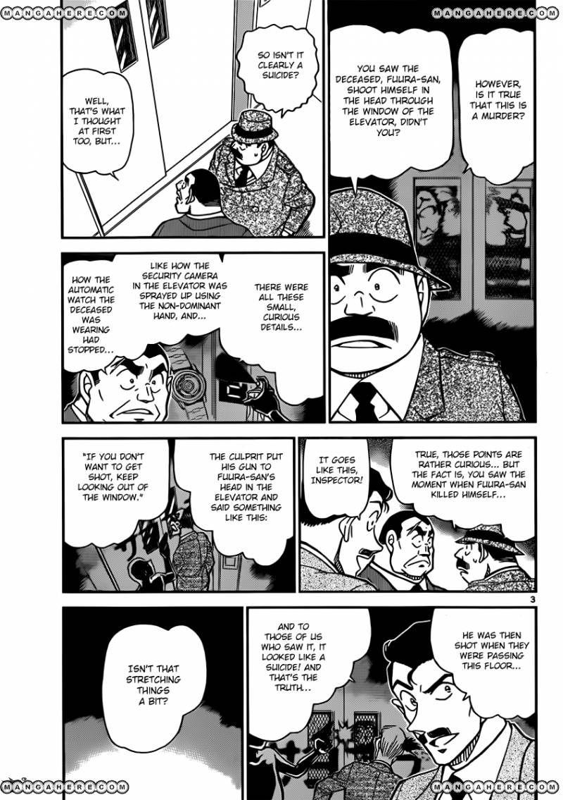 Detective Conan 833 Page 3