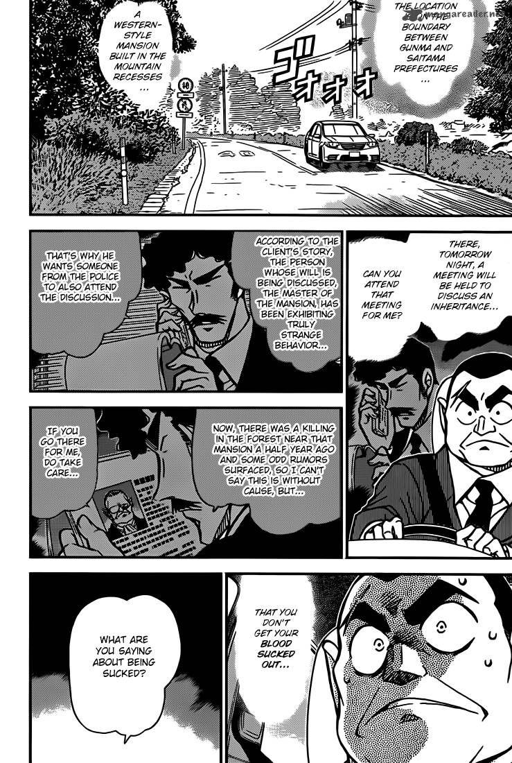 Detective Conan 834 Page 3