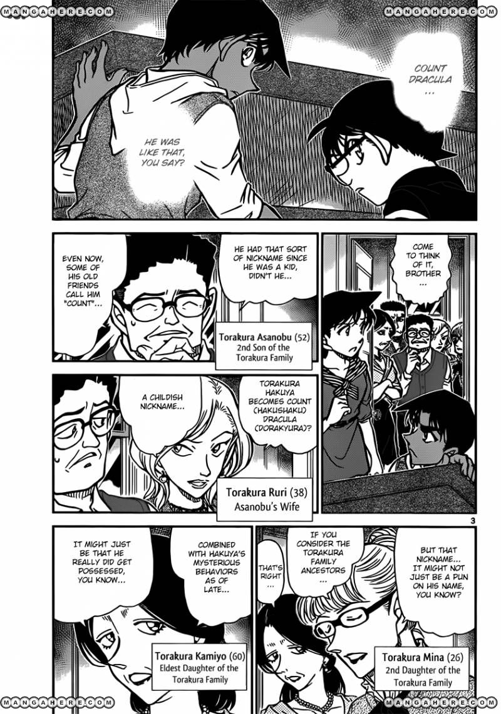 Detective Conan 835 Page 3