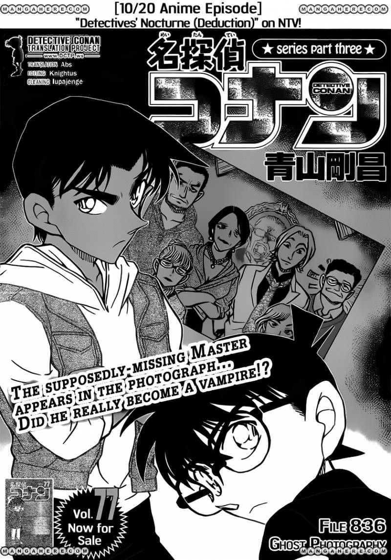 Detective Conan 836 Page 1
