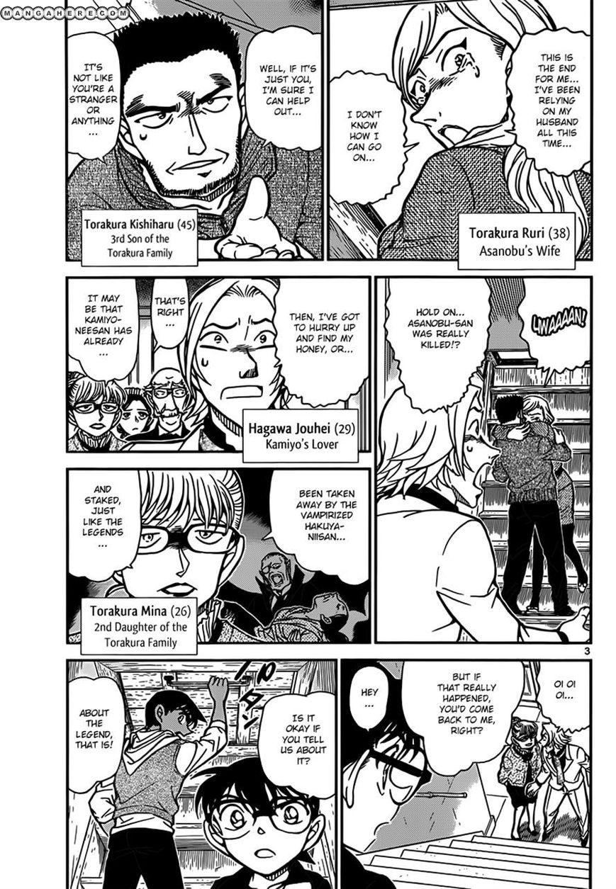 Detective Conan 837 Page 3