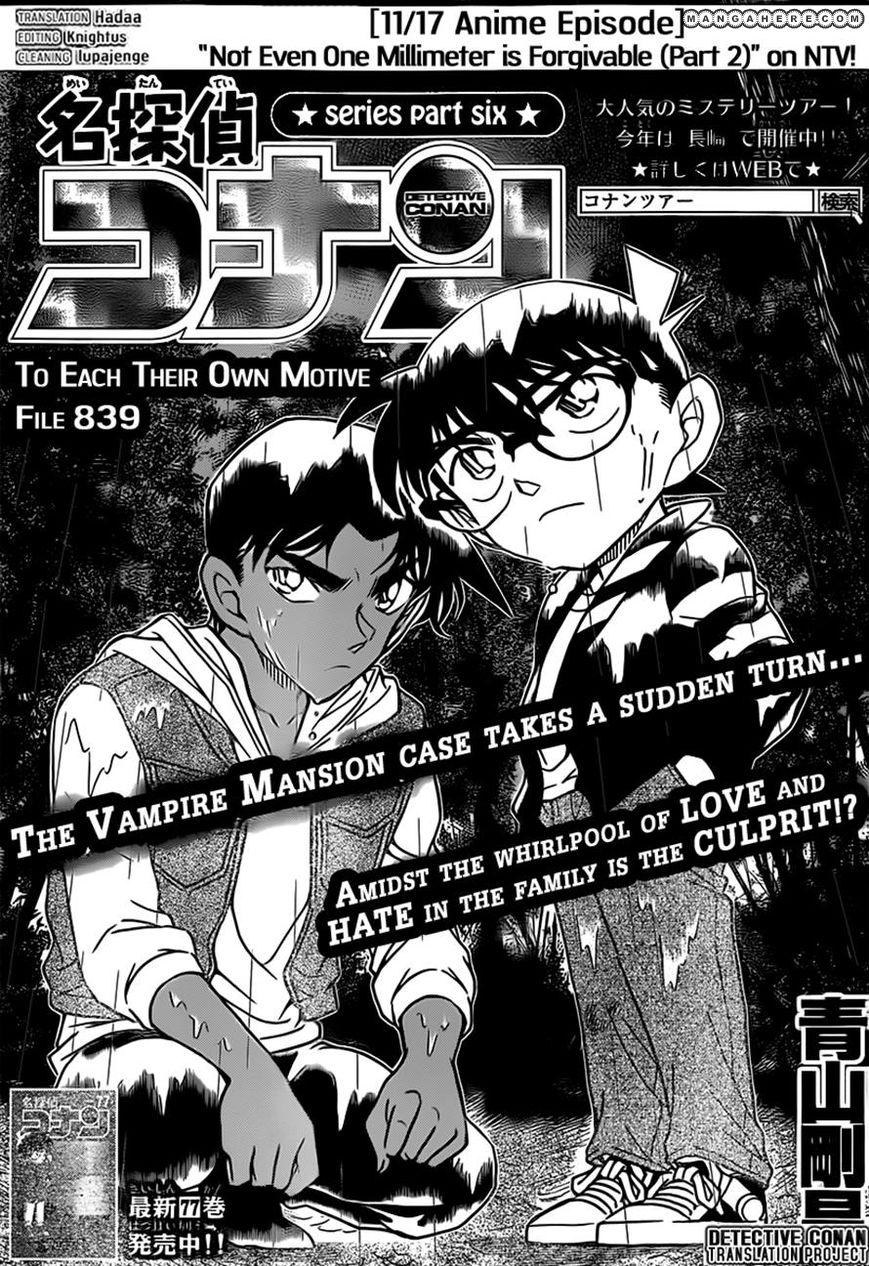 Detective Conan 839 Page 1