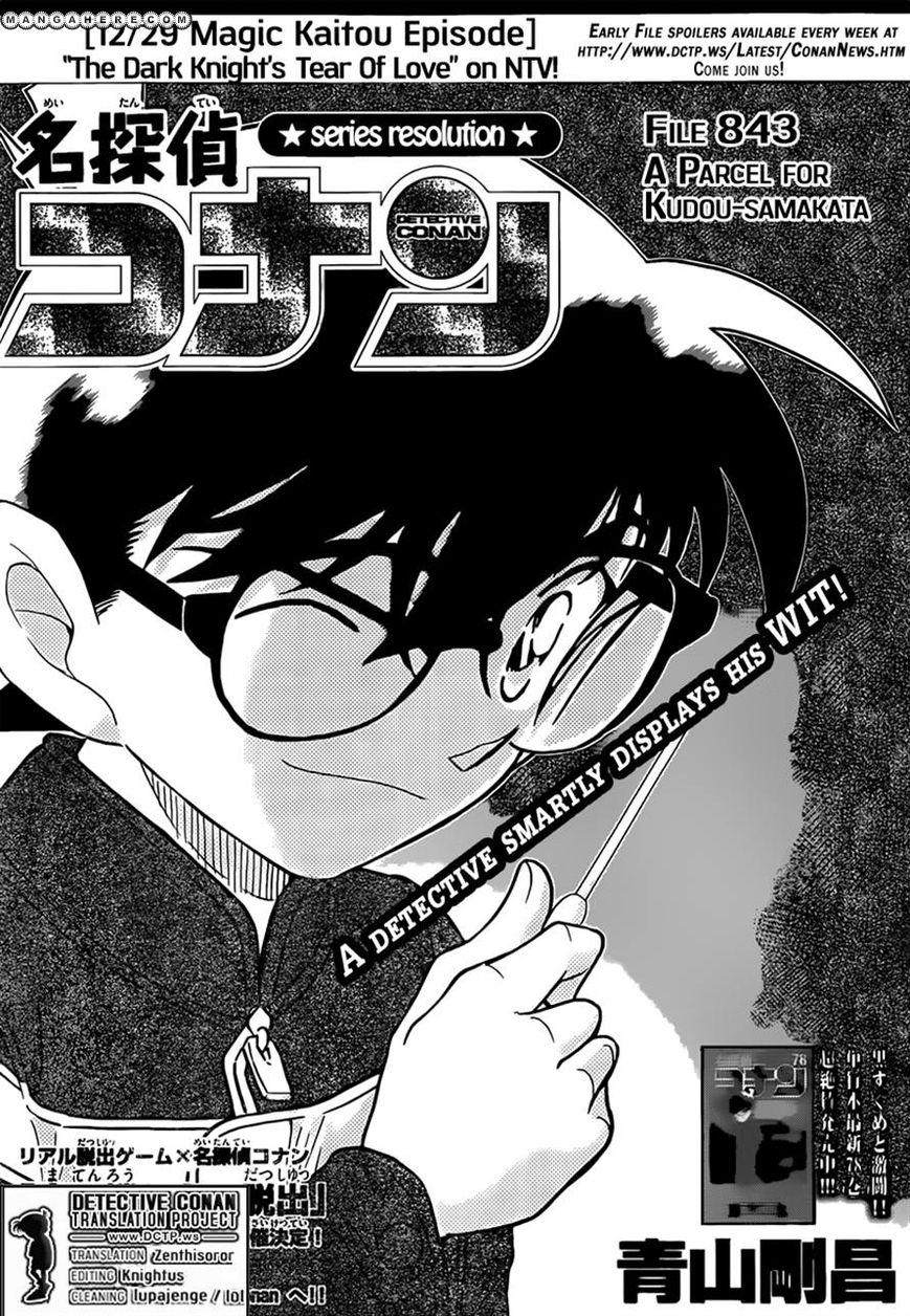 Detective Conan 843 Page 1