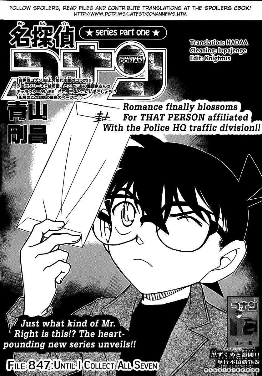 Detective Conan 847 Page 1