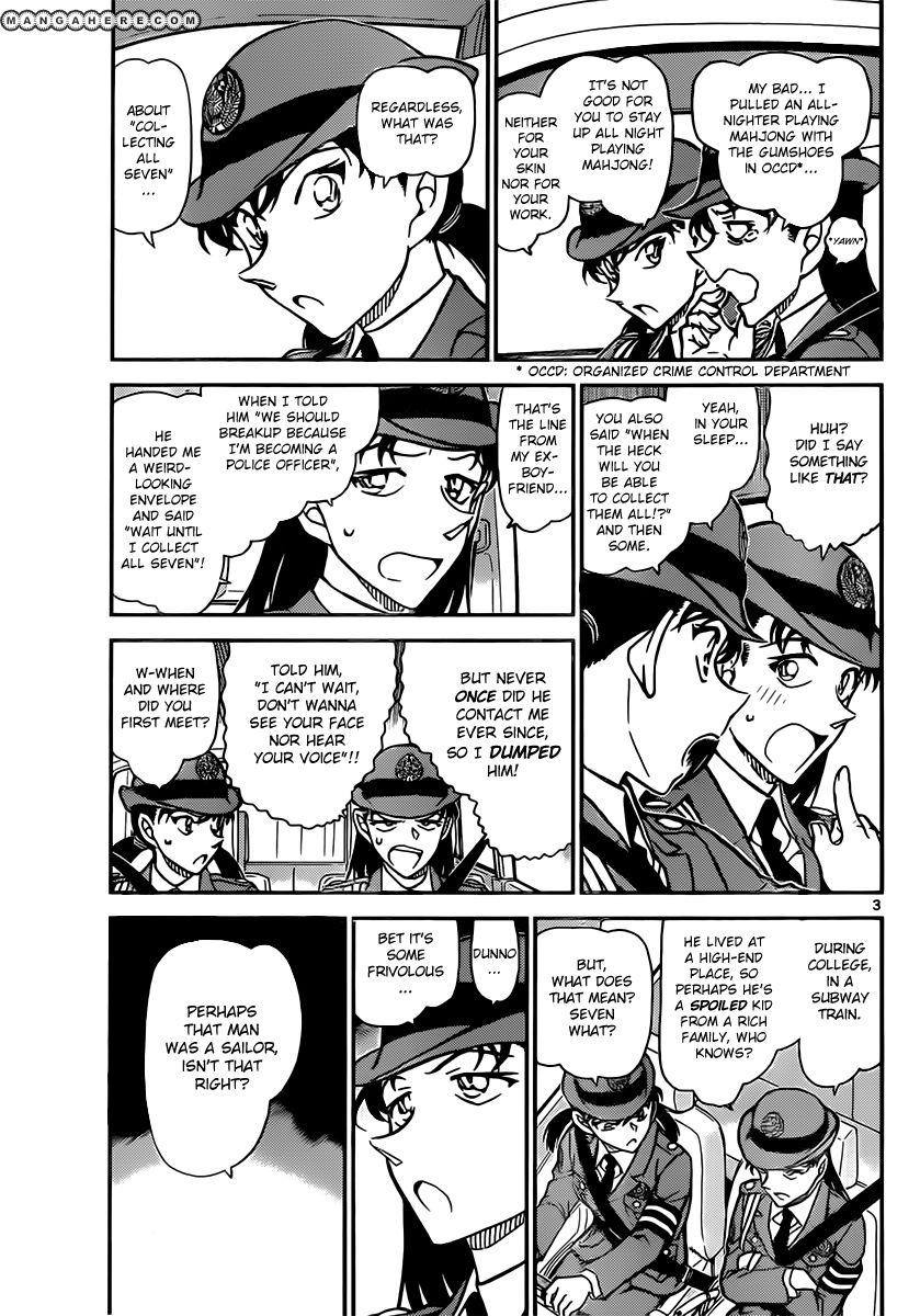 Detective Conan 847 Page 3
