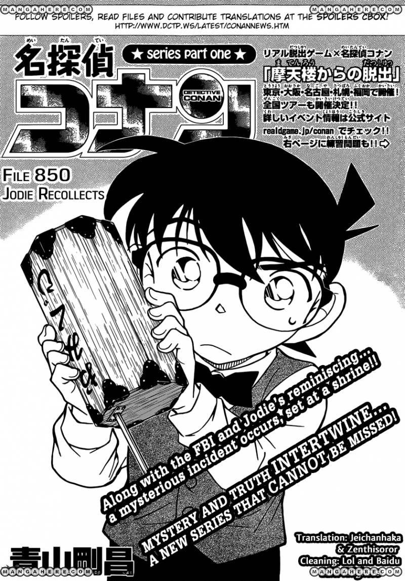 Detective Conan 850 Page 1