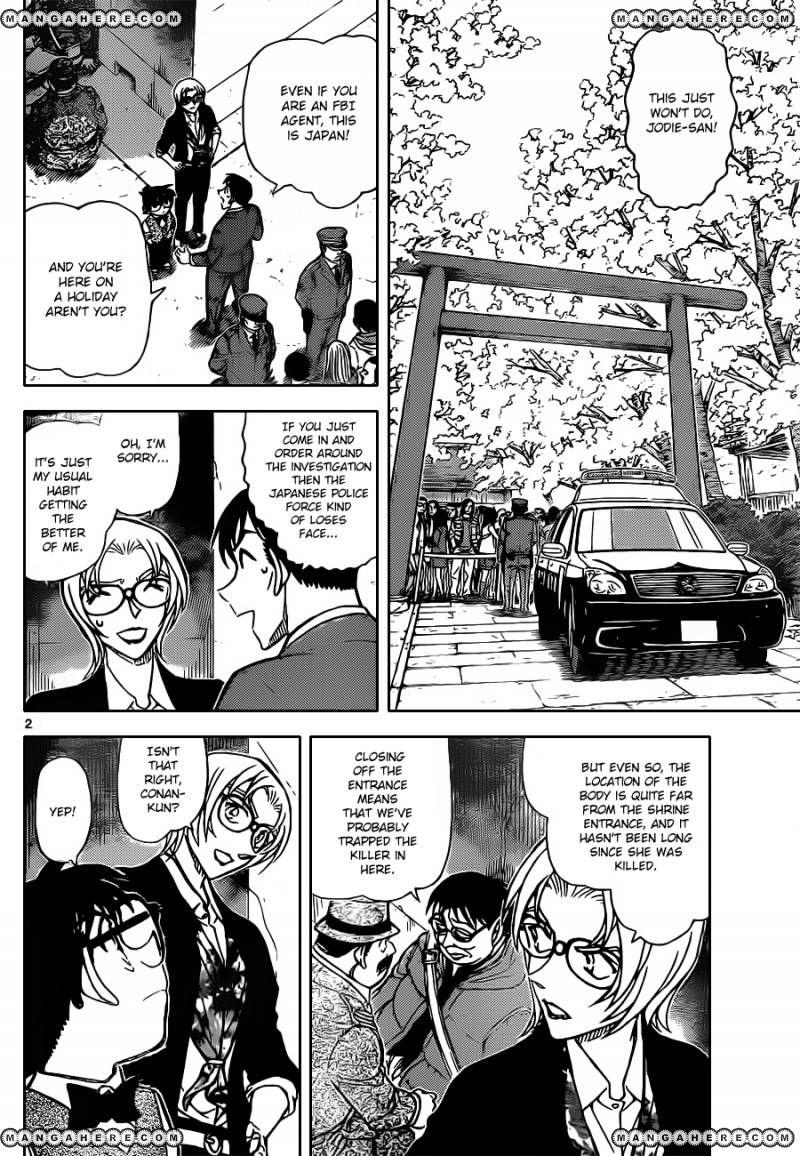 Detective Conan 851 Page 2
