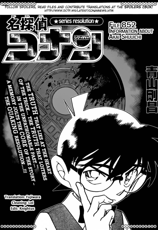 Detective Conan 852 Page 1