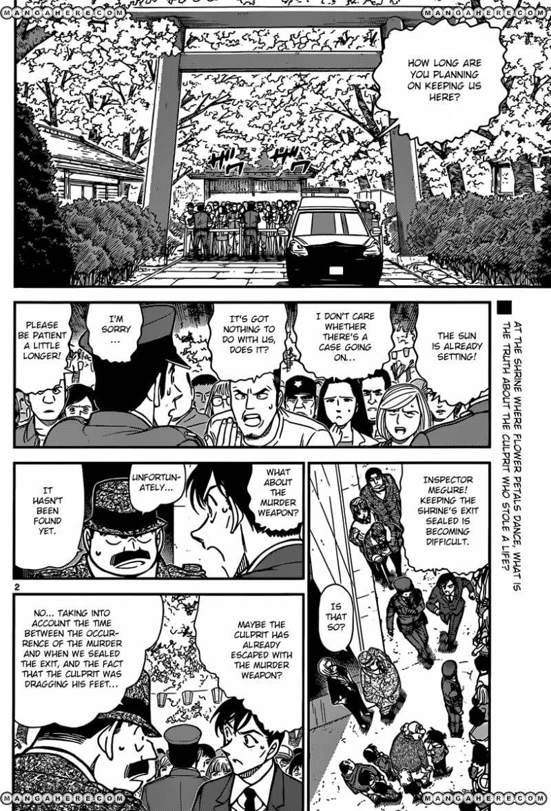 Detective Conan 852 Page 2