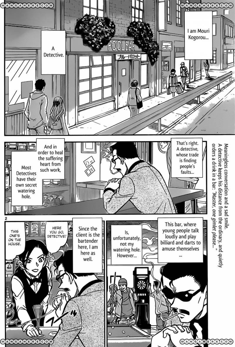 Detective Conan 853 Page 2