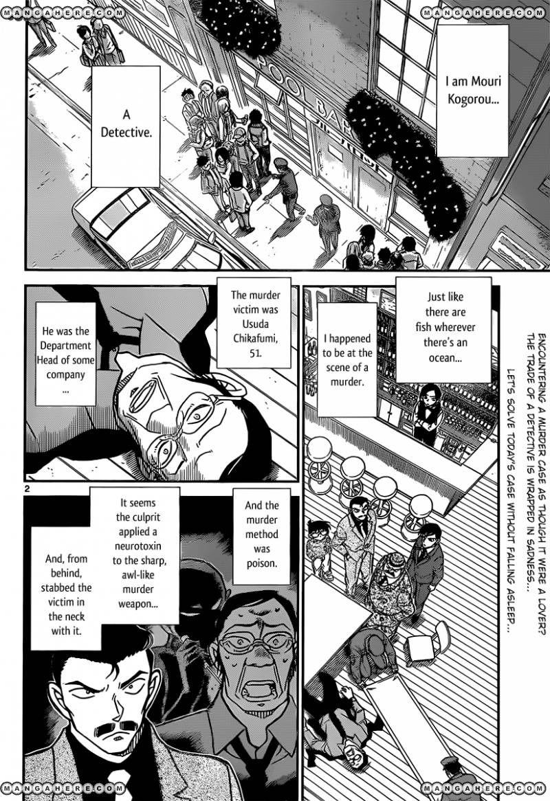 Detective Conan 855 Page 2