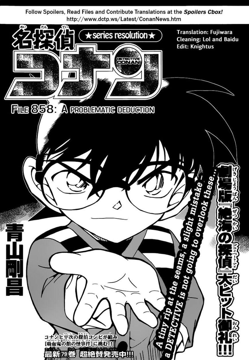 Detective Conan 858 Page 1