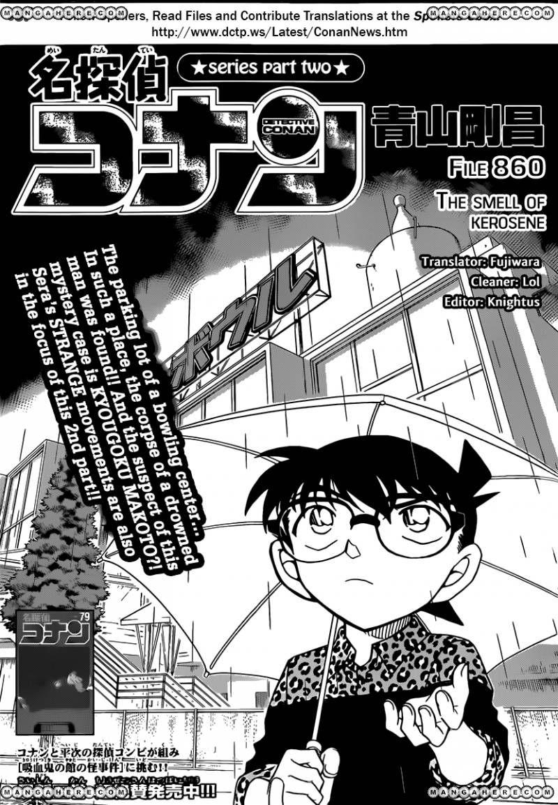 Detective Conan 860 Page 1