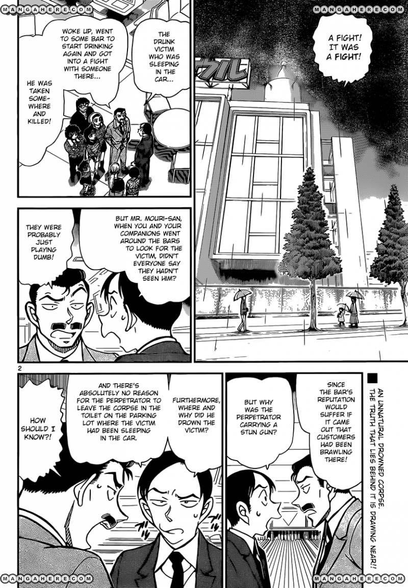 Detective Conan 861 Page 2