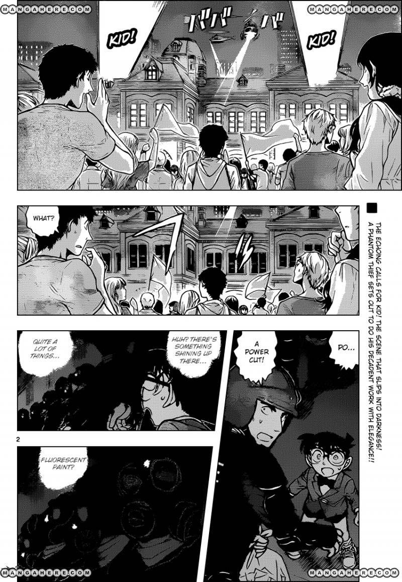 Detective Conan 864 Page 2