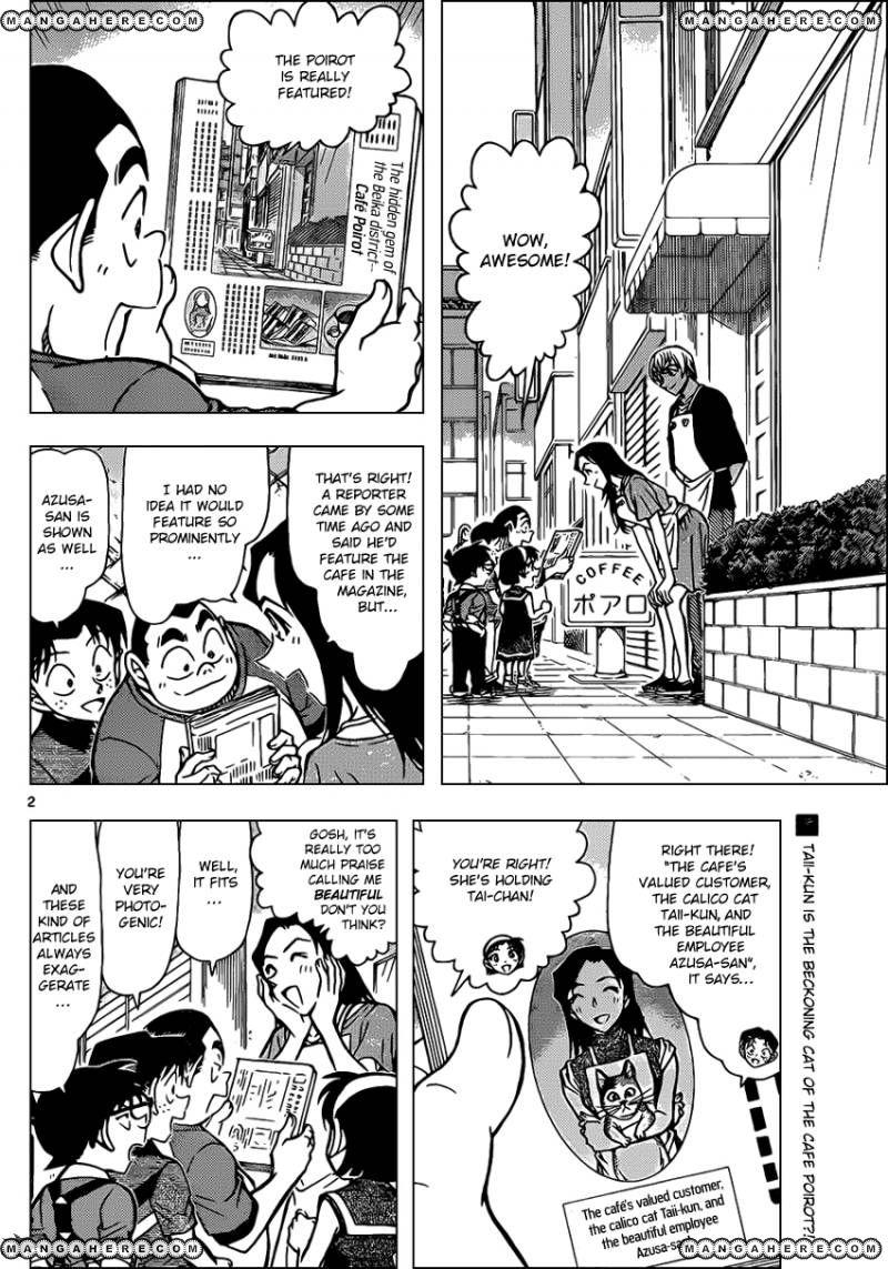 Detective Conan 865 Page 2