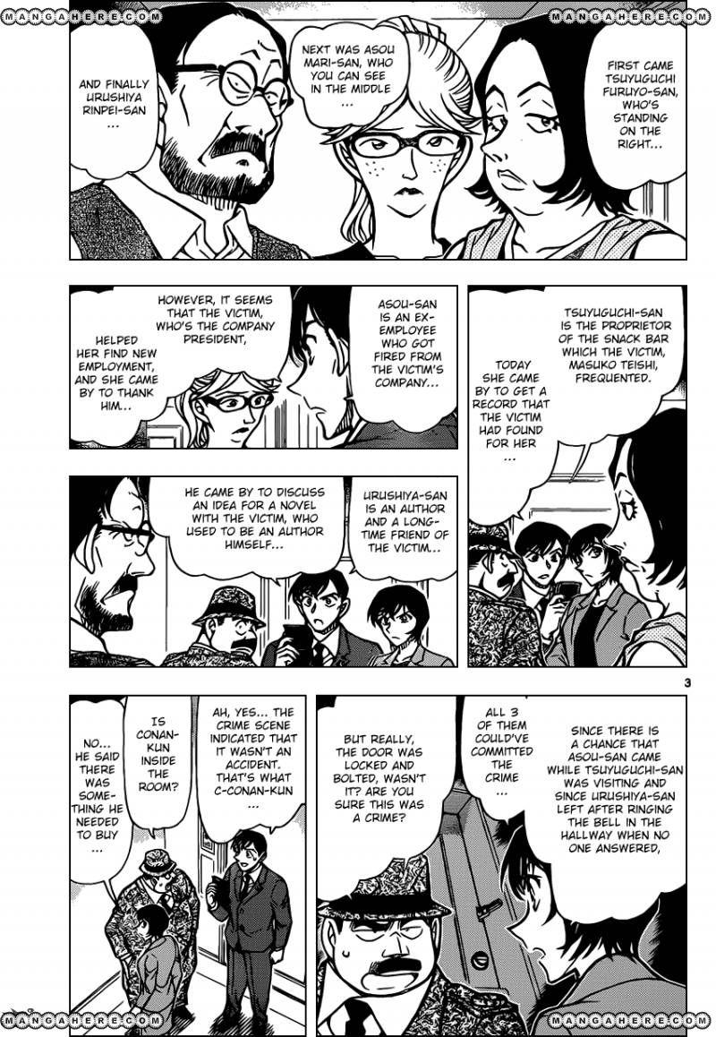 Detective Conan 868 Page 3