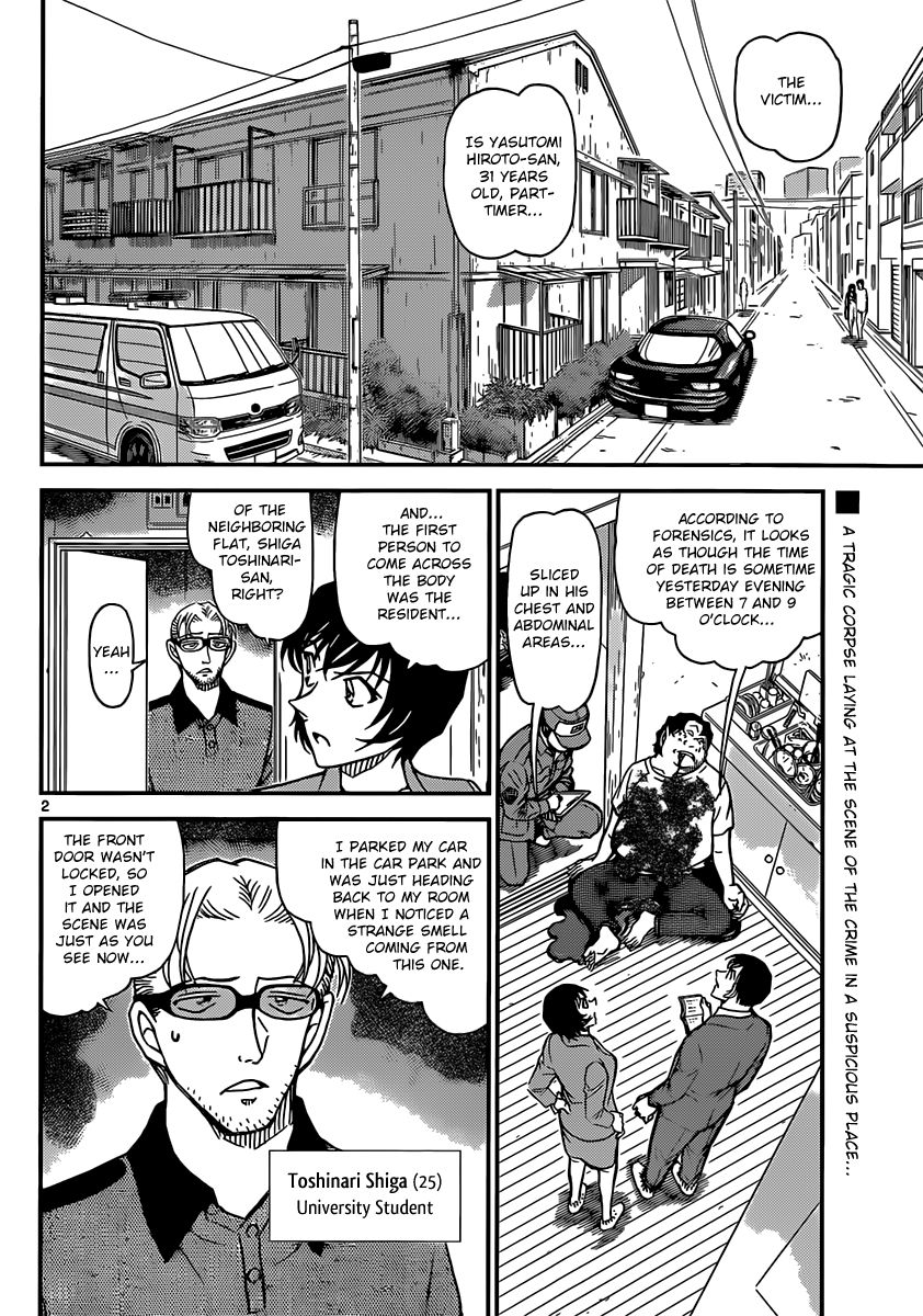 Detective Conan 870 Page 2