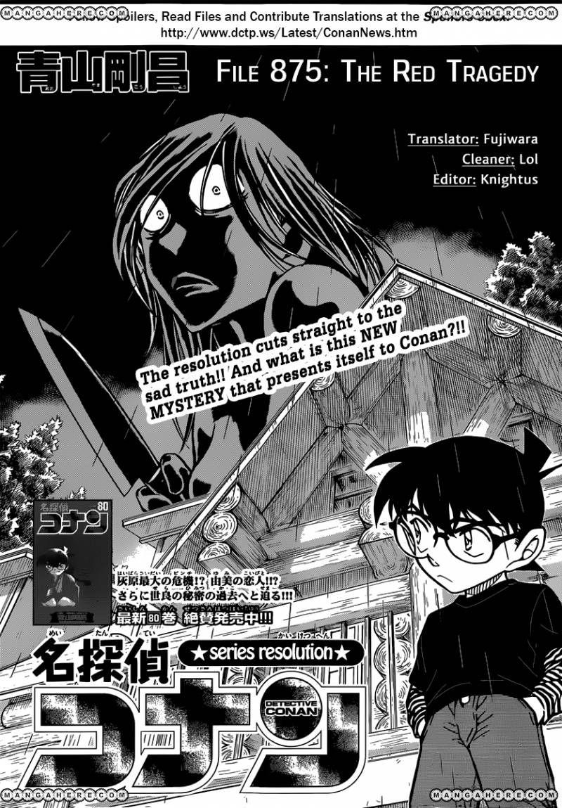 Detective Conan 875 Page 1