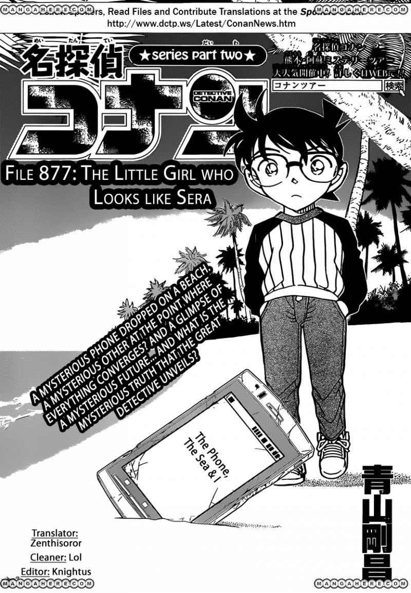 Detective Conan 877 Page 1