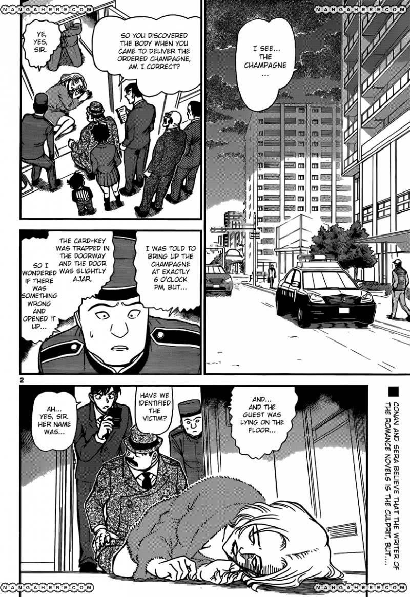 Detective Conan 877 Page 2