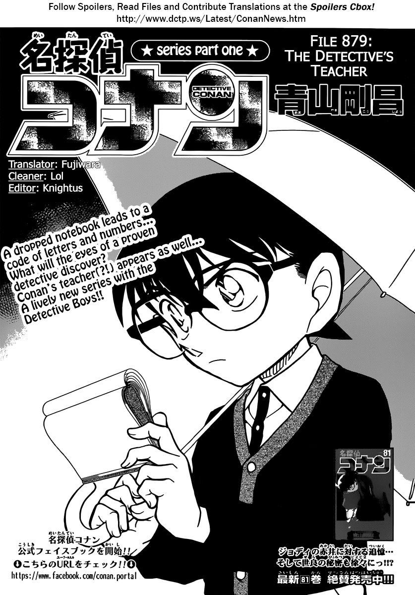 Detective Conan 879 Page 1
