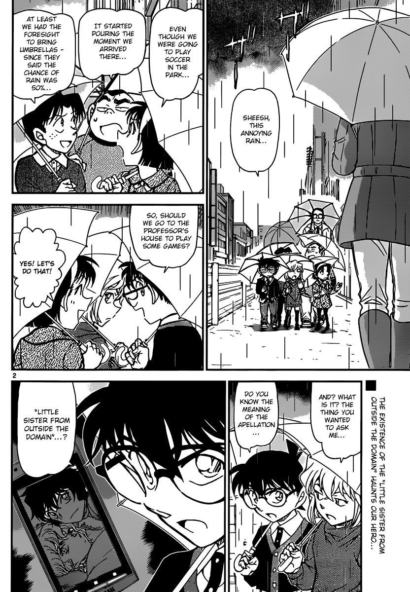 Detective Conan 879 Page 2