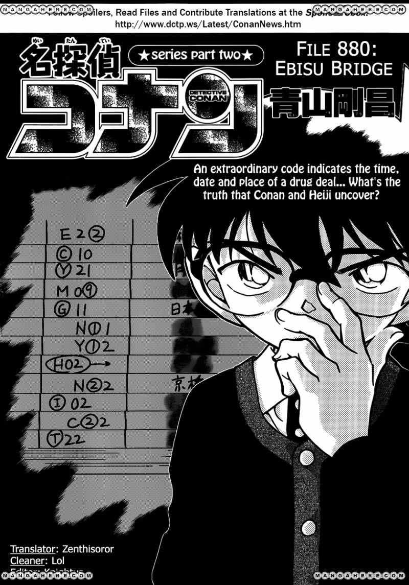 Detective Conan 880 Page 1