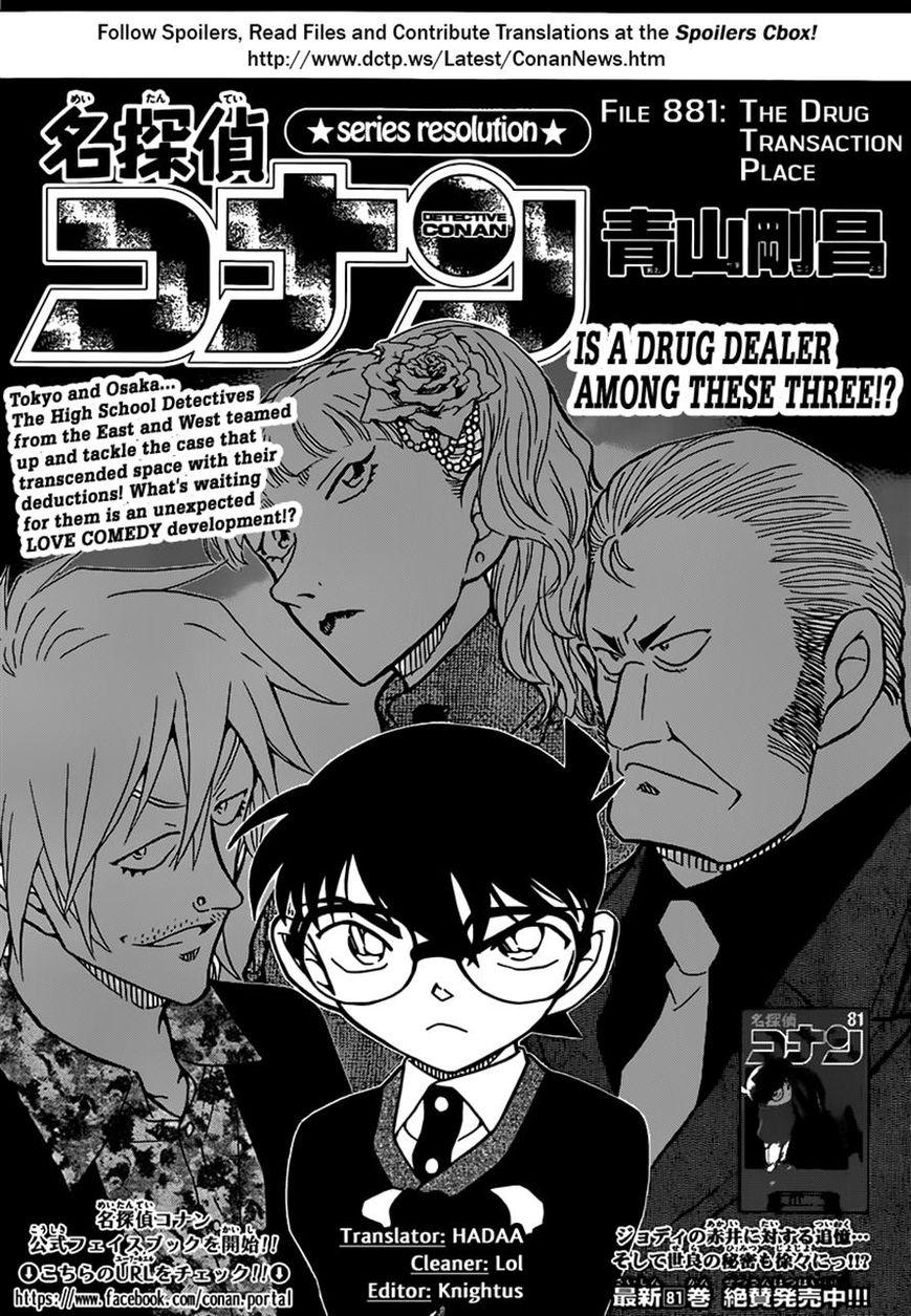 Detective Conan 881 Page 1
