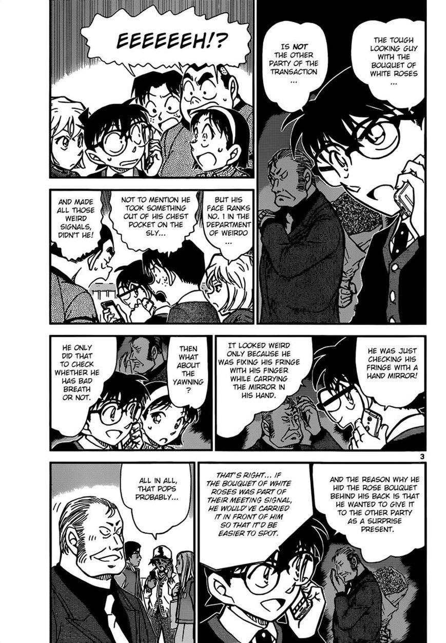 Detective Conan 881 Page 3