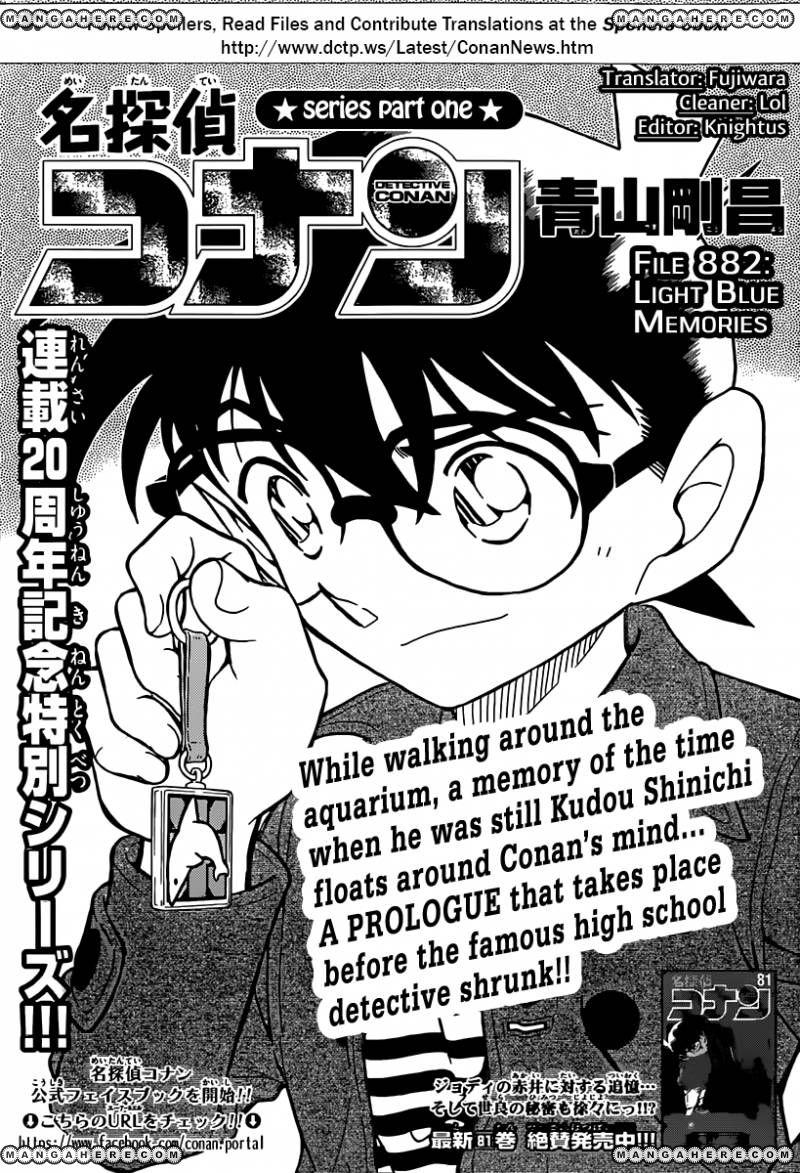 Detective Conan 882 Page 1
