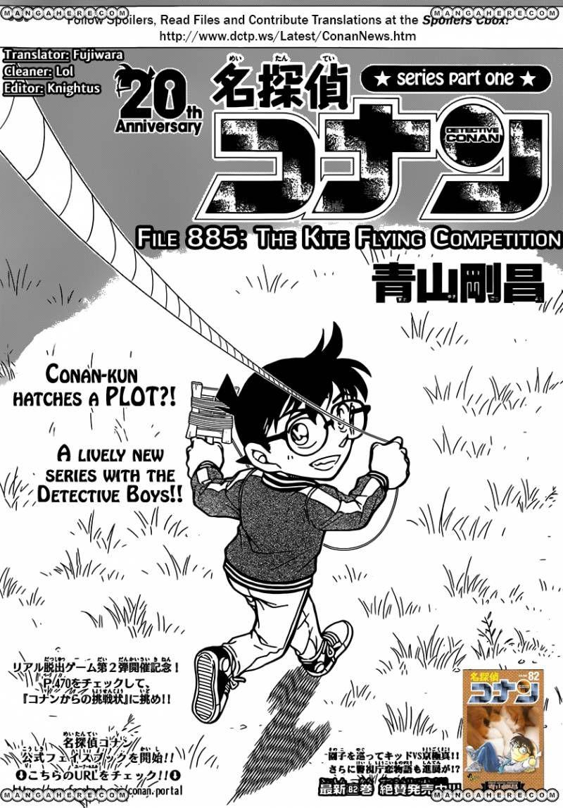 Detective Conan 885 Page 1