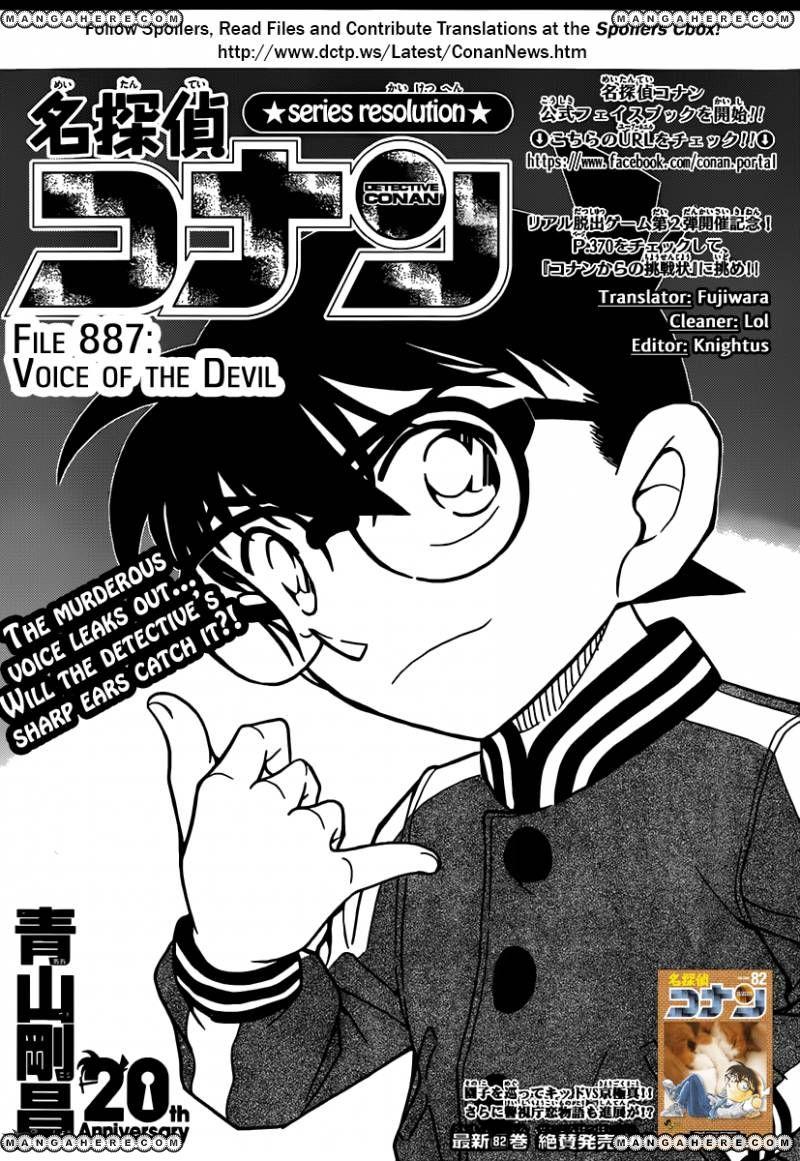 Detective Conan 887 Page 1