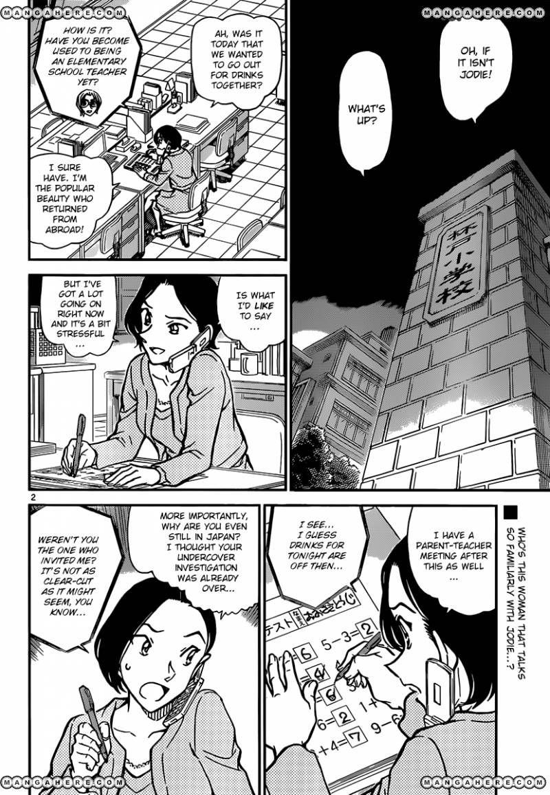 Detective Conan 891 Page 2