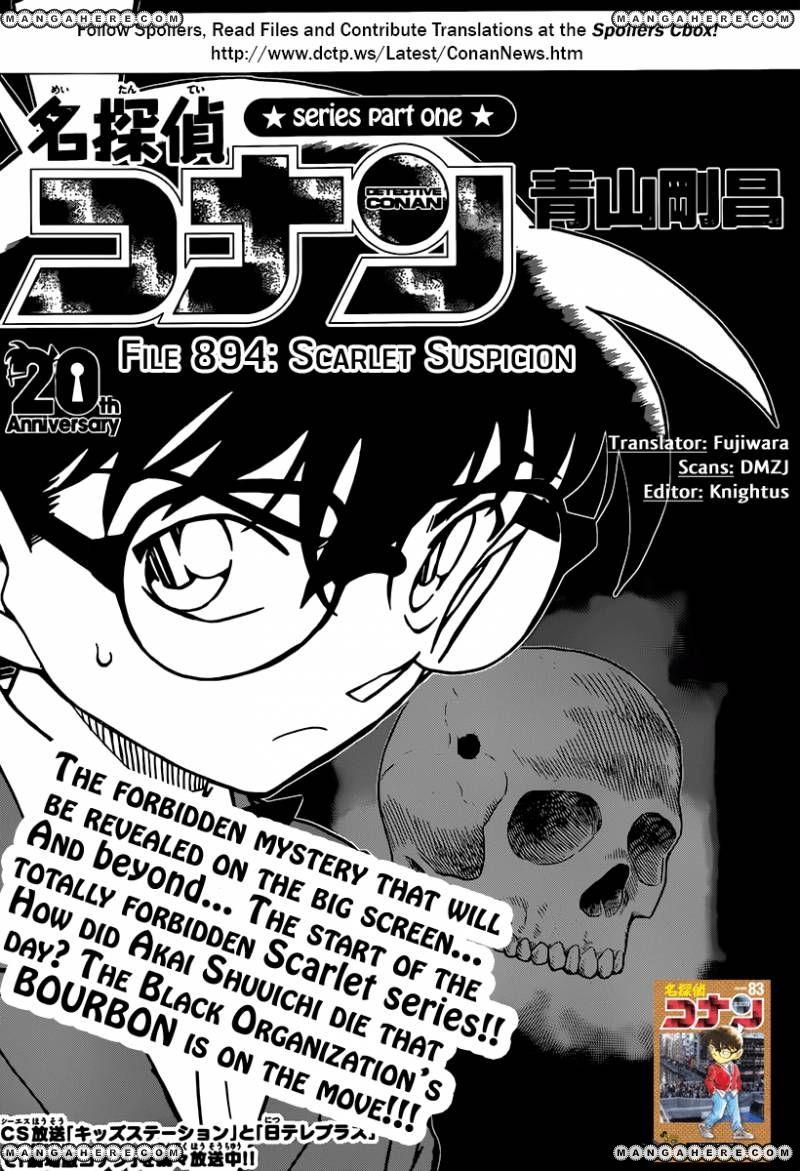 Detective Conan 894 Page 1