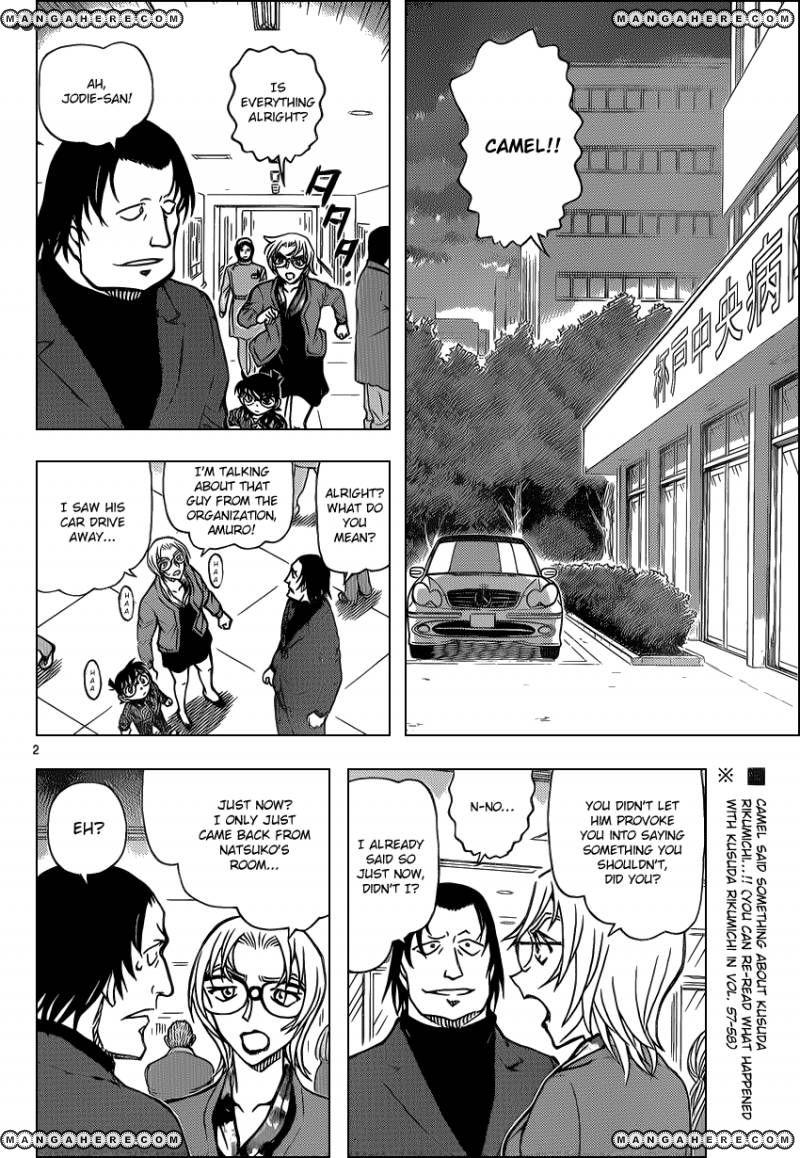 Detective Conan 894 Page 2
