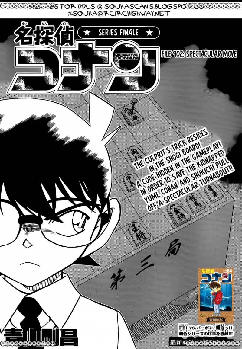 Detective Conan 902 Page 2
