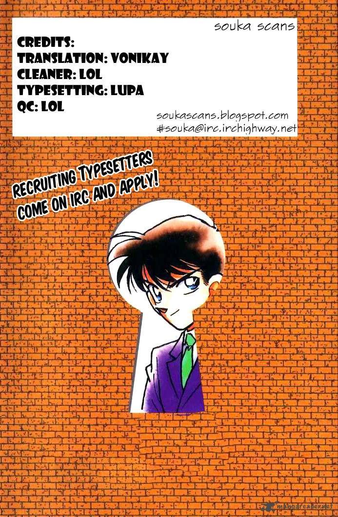 Detective Conan 903 Page 1