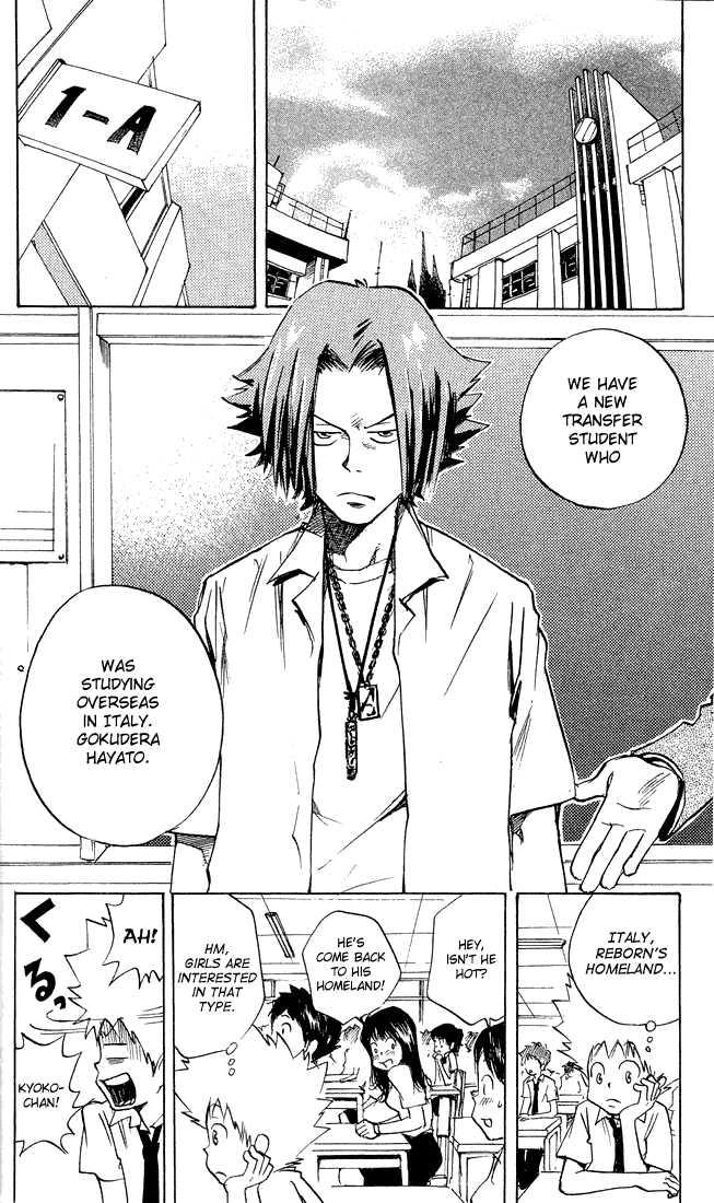 Katekyo Hitman Reborn 3 Page 2
