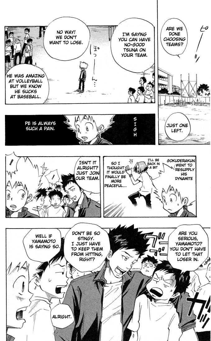 Katekyo Hitman Reborn 5 Page 2