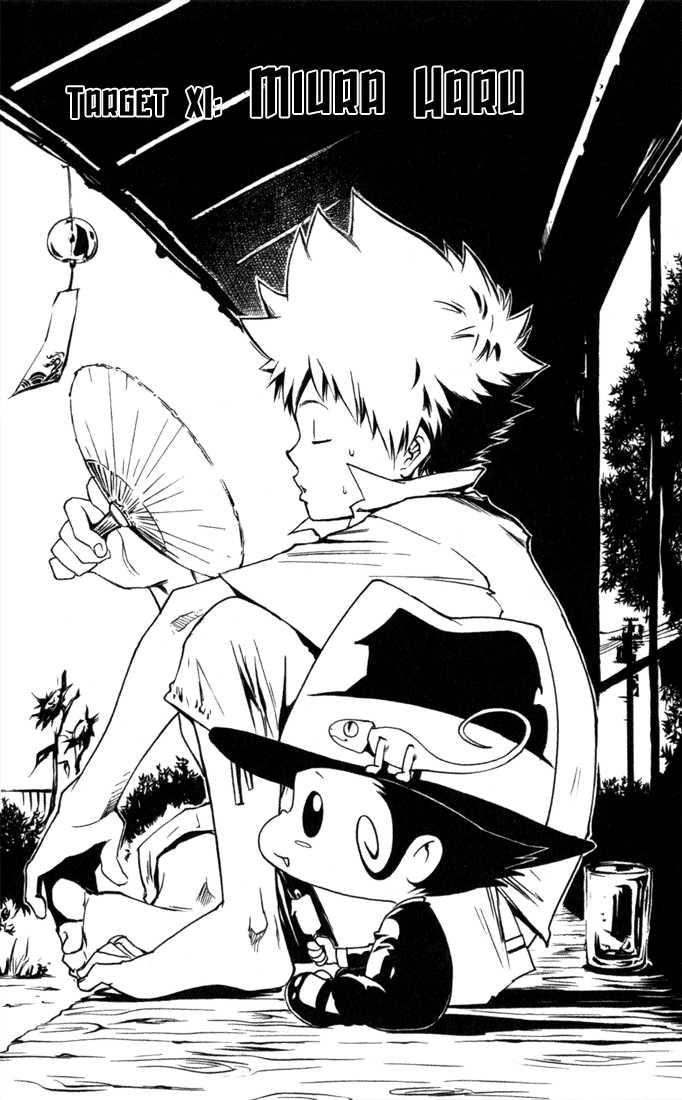 Katekyo Hitman Reborn 11 Page 2